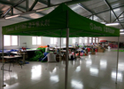 China Professional Portable Gazebo Canopy Tent , 10x10 Heavy Duty Frame Ez Pop Up Tent factory