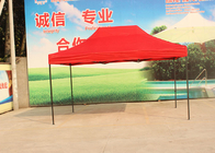 China Dye Sublimation Sun Shade Pop Up Canopy , Colorful Marquee Market Gazebo factory