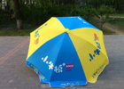 China UV Blocker Portable Big Outdoor Umbrella With White Coated Metal Shaft company