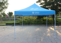 China Lightweight Pop Up Market Tent , Waterproof Easy Pop Up Shade Tent Three Size factory