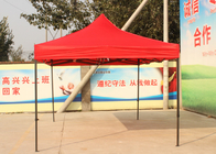 China 10x15 Easy Up Pop Up Tent Advertising Canopy Gazebo For Oudoor Trade Show company