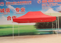 China Commercial 3x3 Market Gazebo Pop Up Fire Resistant For Promotional Tent factory