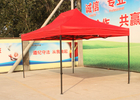 China Outdoor Large Gazebo Canopy Tent Branded Canopy With Cold Roll Steel Frame factory