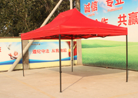 Outdoor Large Gazebo Canopy Tent Branded Canopy With Cold Roll Steel Frame