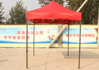 China Logo Branded Gazebo Canopy Tent Sun Shelter Dust Resistant , Easy Install company