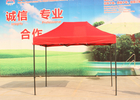 China Pop Up Red 10x10 Canopy Tent With 500D Oxford Fabric , Black Coated Steel Frame factory