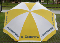 China Oxford Outdoor Garden Umbrella , Commercial Yellow And White Patio Umbrella company