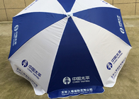 China 8ft 240cm Blue And White Garden Sun Shades Parasols With Branded Logo company