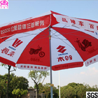 2.8m Business Logo Umbrellas Outdoor Promotional Parasol Umbrella