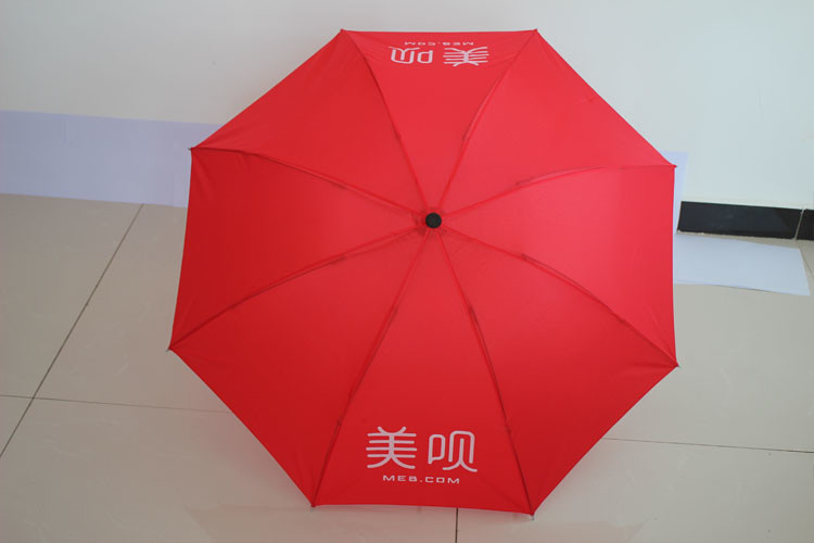 Pretty Three Fold Red Portable Rain Umbrella 8 Ribs Anti Rust For Business