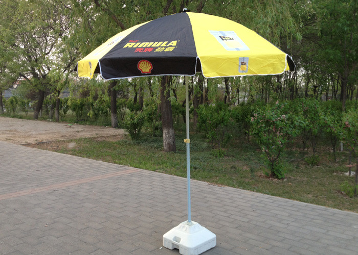 Bright Colored Folding Beach Parasol , Outdoor Sun Umbrella For Small Balcony 240CM*8K