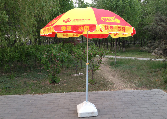 Image result for Outdoor advertising umbrella