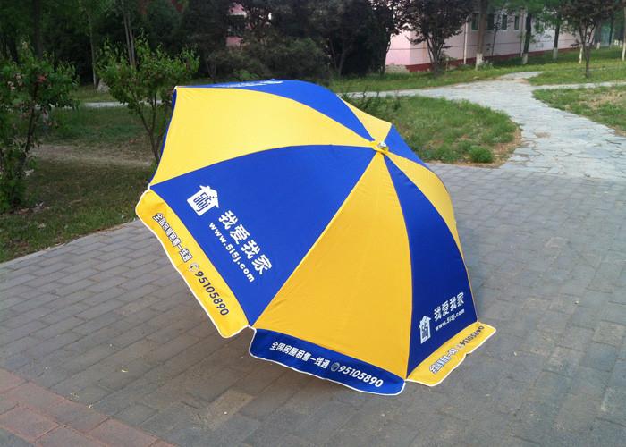 Blue And Yellow Custom Logo Patio Umbrellas Fade Resistant For Fishing Lake