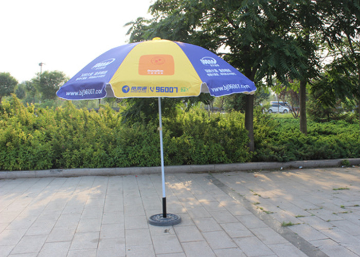Two Color Round Market Umbrella , Aluminum Handle Sun
