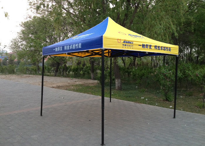 & Custom Printing 3x3 Marquee Pop Up Gazebo Tent With 600D Oxford Fabric