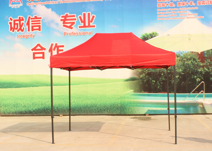 Pop Up Red 10x10 Canopy Tent With 500D Oxford Fabric , Black Coated Steel Frame