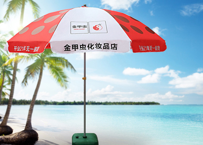Outdoor Resort 3m Garden Parasol Umbrella With High Grade Fabric Material , Strong Steel Frame