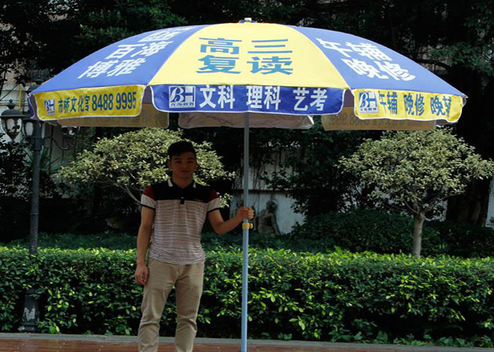 Custom Steel Frame Outdoor Advertising Umbrellas Aluminum Handle Umbrella