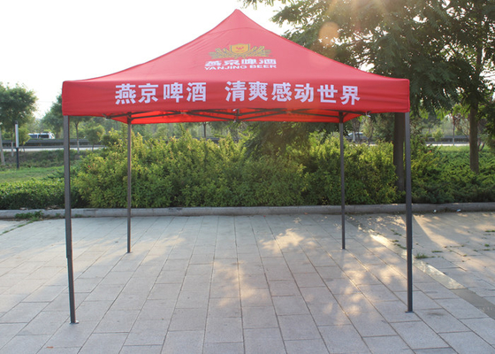 Easy Up 3x3 Pop Up Gazebo No Sides Dye Sublimation Printing For Wedding