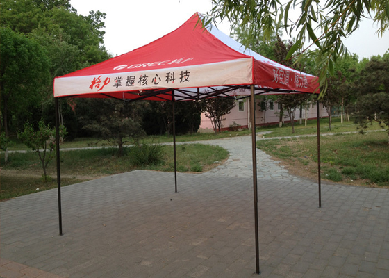 Heavy Duty Frame 3x3 Pop Up Gazebo 500D Oxford Fabric With Screen Printing