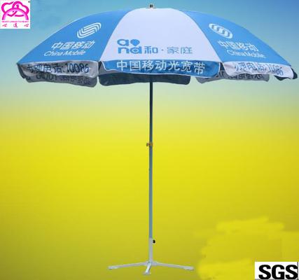 Business Logo Umbrellas On Sales Quality Business Logo Umbrellas