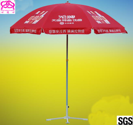 Custom Size Umbrella Promotional Golf Umbrellas With Heat Transfer Printing